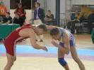 Akademickie Mistrzostwa Polski 2006