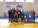 Puchar Mazowsza 2010