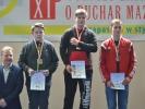 XI Międzynarodowy Turniej o Puchar Mazowsza - Teresin 2016