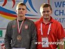 Mistrzostwa Europy Juniorów - Katowice 2014