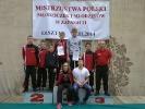 Mistrzostwa Polski Młodzików - Olsztyn 2014