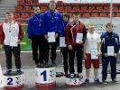 Ogólnopolska Olimpiada Młodzieży - Wałbrzych 2014