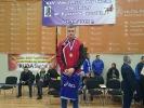 XXV Turniej im. Ryszarda Dworoka - Ruda Śląska<br />2015