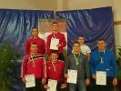 Akademickie Mistrzostwa Polski - Warszawa 2015