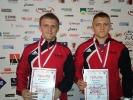 Mistrzostwa Polski Seniorów - Zgierz 2015