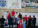 Ogólnopolska Olimpiada Młodzieży - Wielkopolska 2018