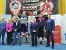 Puchar Polski Seniorów - Białogard 2020